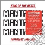 (LP VINILE) King of the beats: anthology (1985-1988) lp vinile di Mantronix