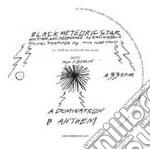 (LP VINILE) Dominatron lp vinile di Black meteoric star