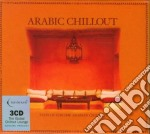 Arabic cafe' cd musicale