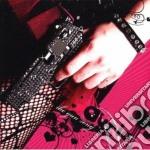 Gun song, the cd musicale di Ayria
