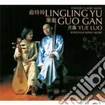 Yue luo cd musicale di Yu lingling gan guo