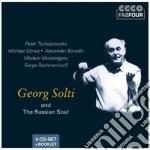 The russian soul: tchaikovsky, rachmanin cd musicale di Artisti Vari
