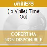 (LP VINILE) TIME OUT lp vinile di BRUBECK DAVE