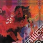 THE TRIP cd musicale di TRIP