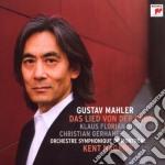 Mahler: das lied von der erde cd musicale di Kent Nagano