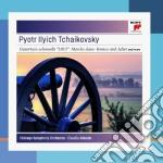 Tchaikovsky: 1812 overture, op. 49; marc cd musicale di Claudio Abbado