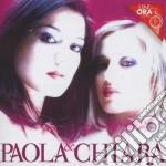 Un'ora con... cd musicale di Paola & chiara