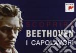 Vari: scoprire beethoven - i capolavori cd musicale di Artisti Vari