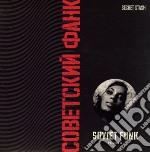 (LP VINILE) Soviet funk volume 2 lp vinile di Artisti Vari