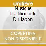 MUSIQUE TRADITIONNELLE DU JAPON cd musicale di KIKUCHI TEIKO