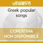 Greek popular songs cd musicale di Artisti Vari