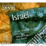 ISRAEL cd musicale di HAZA/BANAI