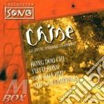 Chine - cd musicale di Artisti Vari