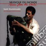 Saeid Shanbehzadeh - Iran - Musique Du Golfe Persique cd musicale di Saeid Shanbehzadeh