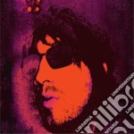 Nuclear daydream dig. cd musicale di JOSEPH ARTHUR