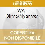 Birmania cd musicale di Air mail music