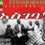 Ethiopiques 18 cd musicale di Artisti Vari