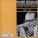 Abdelwahab cd musicale di Artisti Vari