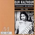 Kalthoum cd musicale di Artisti Vari