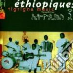 Ethiopiques 5 cd musicale di Artisti Vari