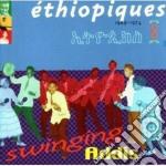 Ethiopiques 8 cd musicale di Artisti Vari