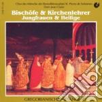 Abbaye De Solesmes - L'Eglise Chante Les Saints Vol. Ii cd musicale di Abbaye de solesmes