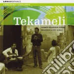 CHANTS RELIGIEUX GITAN cd musicale di TEKAMELI