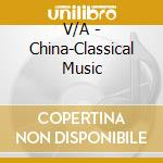 China cd musicale di Air mail music