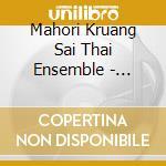 Thailand:phuket cd musicale di Artisti Vari