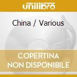 V/A - China cd musicale