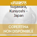 Sugawara, Kuniyoshi - Japan cd musicale di Air mail music