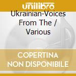 V/A - Ukrainian-Voices From The cd musicale di Air mail music