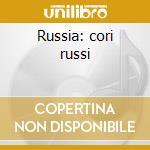 Russia: cori russi cd musicale di Air mail music