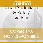 V/A - Japan-Shakuhachi & Koto cd musicale di Air mail music
