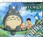 My Neighbour Totoro cd musicale di Hayao Miyazaki
