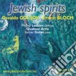 The dreams and prayers of isaac the blin cd musicale di Osvaldo Golijov