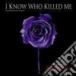 CD - MCNEELY, JOEL - OST/I KNOW WHO KILLED ME cd musicale di Joel Mcneely