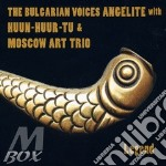 Legend cd musicale di The bulgarian voices