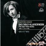 Opere per pianoforte solo (integrale) cd musicale di Alexandre Scriabin