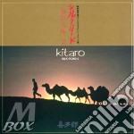 (LP VINILE) Silk road 2 lp vinile di Kitaro