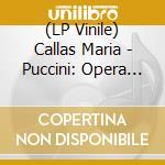 (LP VINILE) Opera arias lp vinile di Maria Callas