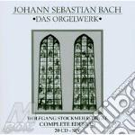 Das orgelwalkerk cd musicale di J.sebastian Bach