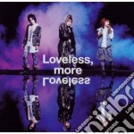 Megamasso - Loveless, More Loveless cd musicale di MEGAMASSO