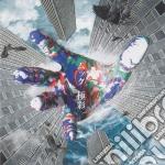 Mucc - Gokusai cd musicale di MUCC