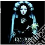 SILENT SCREAM                             cd musicale di ELYSION