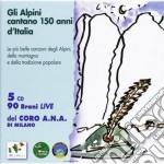 Coro Degli Alpini - Coro Degli Alpini cd musicale di CORO DEGLI ALPINI