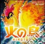 Hinotori cd musicale di Hidekazu Uchiike