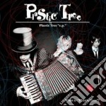 WHAT IS PLASTIC TREE?                     cd musicale di Tree Plastic