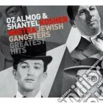 Kosher nostra cd musicale di Shantel