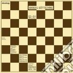 Manuel Gottsching - E2-e4 cd musicale di Manuel Goettsching